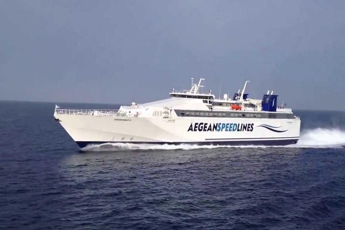 Φάρσα το τηλεφώνημα για βόμβα στο Speedrunner 3 - e-Nautilia.gr | Το Ελληνικό Portal για την Ναυτιλία. Τελευταία νέα, άρθρα, Οπτικοακουστικό Υλικό