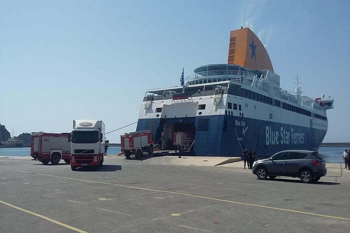 Attica Group: Στήριξη του πυροσβεστικού σώματος για την κατάσβεση της πυρκαγιάς στη Σάμo - e-Nautilia.gr   Το Ελληνικό Portal για την Ναυτιλία. Τελευταία νέα, άρθρα, Οπτικοακουστικό Υλικό