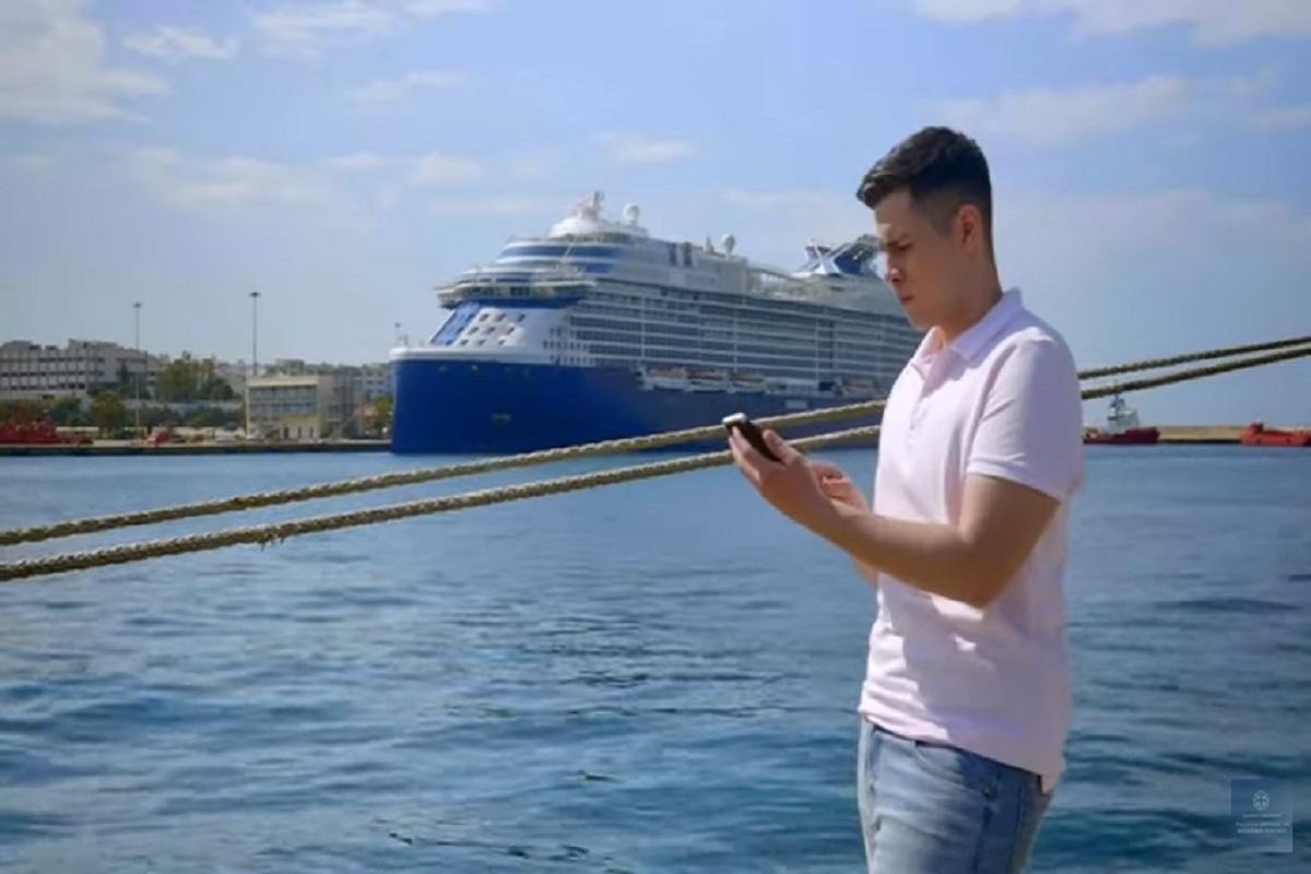 Νέα ενημερωτική καμπάνια για τα σύγχρονα ναυτικά επαγγέλματα από το ΥΝΑΝΠ - e-Nautilia.gr | Το Ελληνικό Portal για την Ναυτιλία. Τελευταία νέα, άρθρα, Οπτικοακουστικό Υλικό