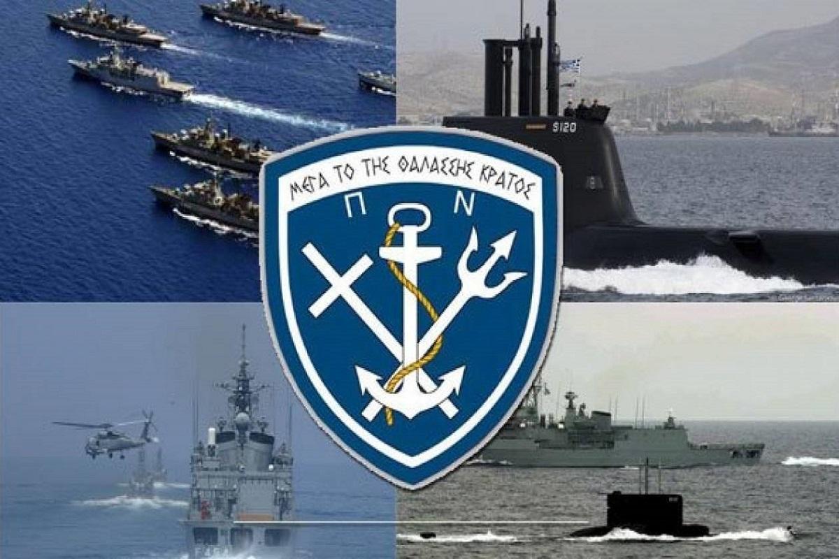 Προκήρυξη 200 θέσεων Οπλιτών Βραχείας Ανακατάταξης (ΟΒΑ) ΠΝ - e-Nautilia.gr   Το Ελληνικό Portal για την Ναυτιλία. Τελευταία νέα, άρθρα, Οπτικοακουστικό Υλικό