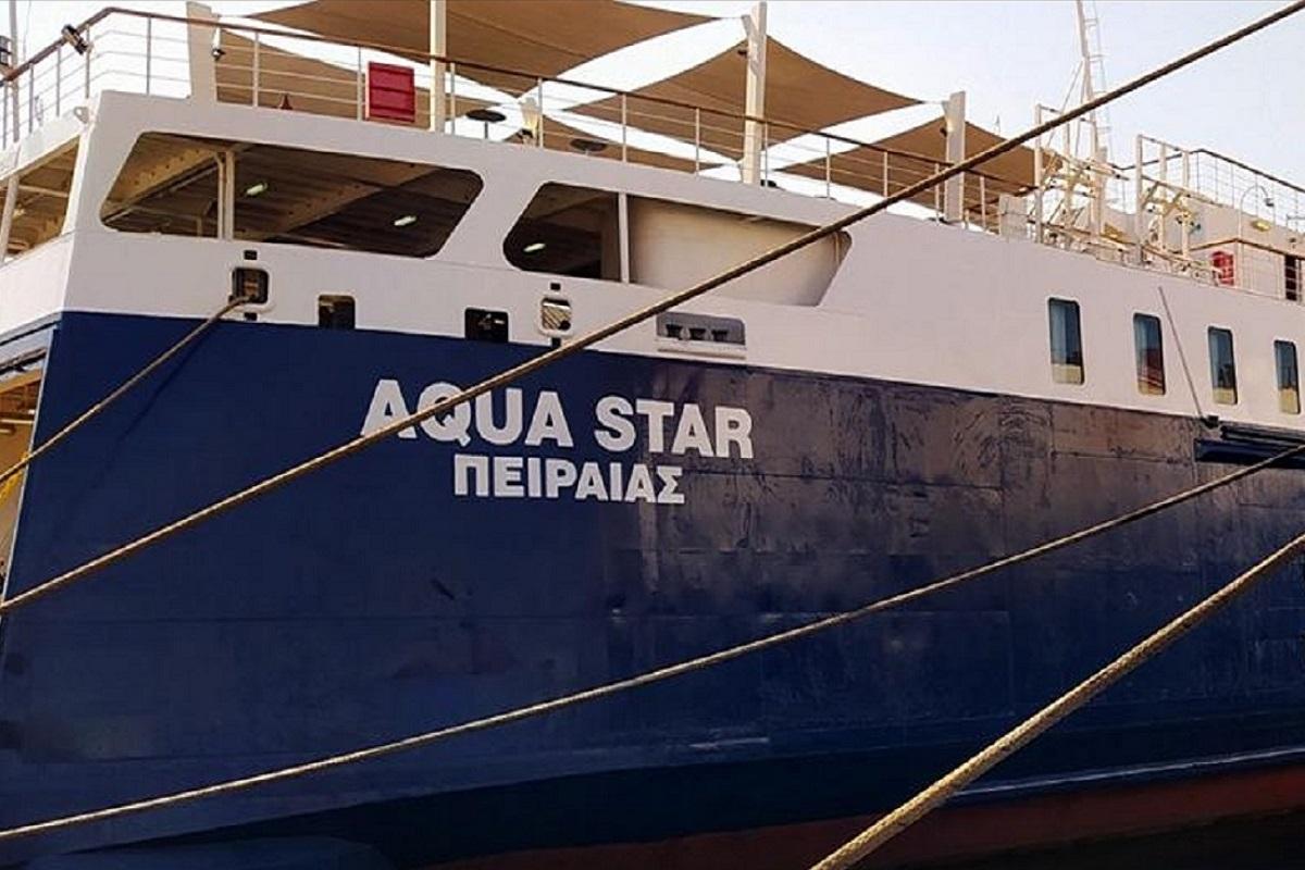 Μηχανική βλάβη στο πλοίο «Aqua Star» - e-Nautilia.gr | Το Ελληνικό Portal για την Ναυτιλία. Τελευταία νέα, άρθρα, Οπτικοακουστικό Υλικό