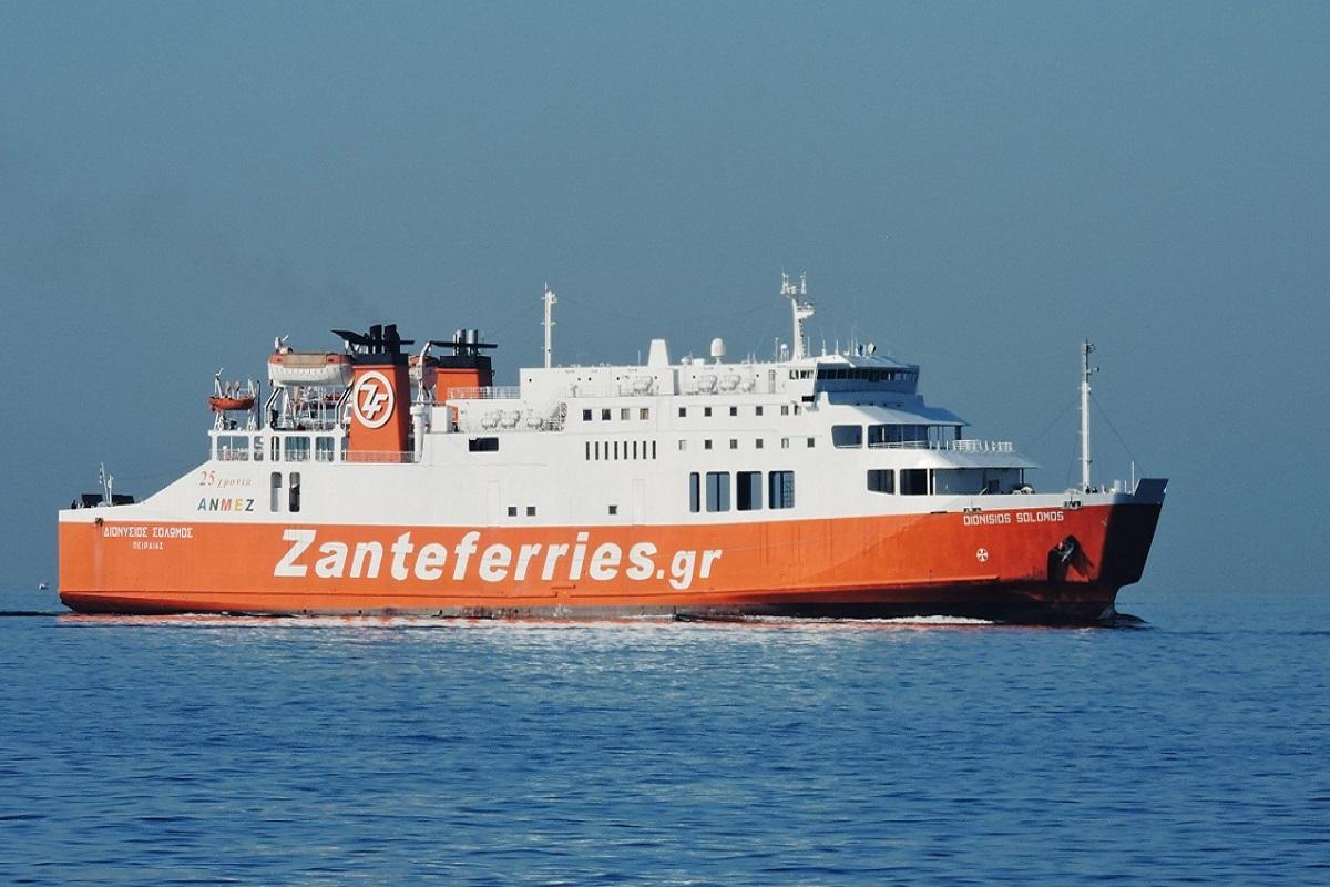Θάνατος ναυτικού στο «Διονύσιος Σολωμός» - e-Nautilia.gr | Το Ελληνικό Portal για την Ναυτιλία. Τελευταία νέα, άρθρα, Οπτικοακουστικό Υλικό