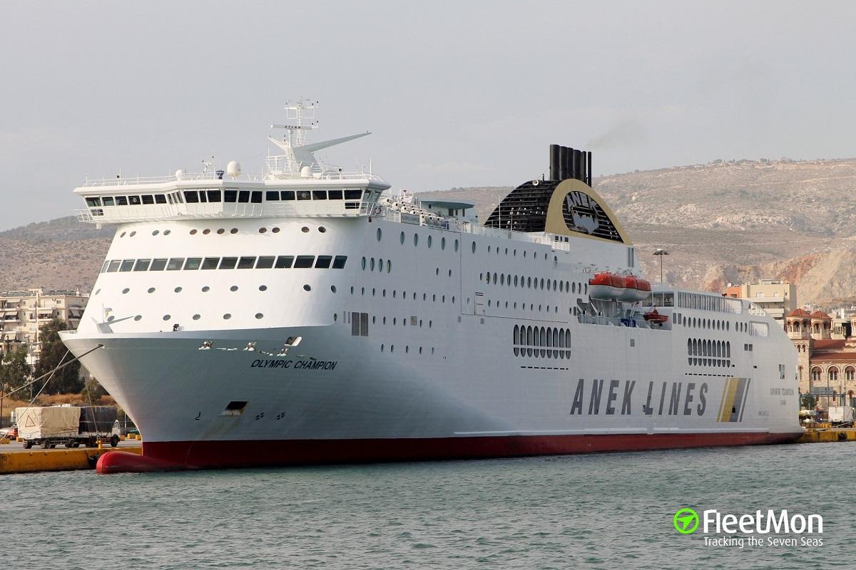 Μηχανική βλάβη στο πλοίο «Olympic Champion» ανοικτά της Κέρκυρας – Ταλαιπωρία για 362 επιβάτες - e-Nautilia.gr | Το Ελληνικό Portal για την Ναυτιλία. Τελευταία νέα, άρθρα, Οπτικοακουστικό Υλικό