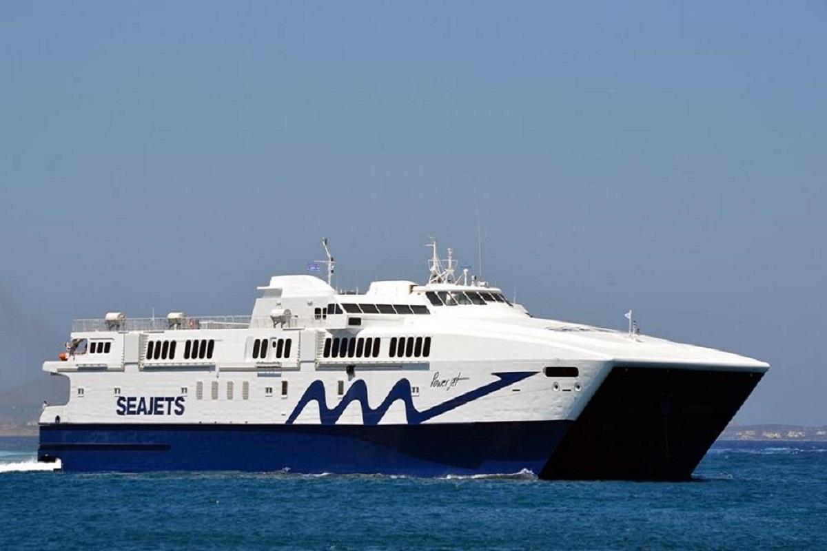 """ΚΑΤΑΓΓΕΛΙΑ Π.Ε.Π.Ε.Ν., για την σύλληψη του Πλοιάρχου του """"POWER JET"""" - e-Nautilia.gr   Το Ελληνικό Portal για την Ναυτιλία. Τελευταία νέα, άρθρα, Οπτικοακουστικό Υλικό"""