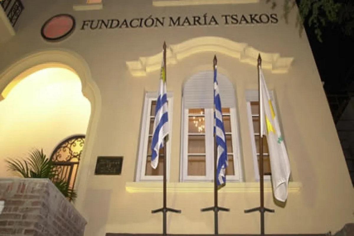 Το Ίδρυμα «Μαρία Τσάκος» βοηθάει στην αναδάσωση της Αρχαίας Ολυμπίας - e-Nautilia.gr   Το Ελληνικό Portal για την Ναυτιλία. Τελευταία νέα, άρθρα, Οπτικοακουστικό Υλικό