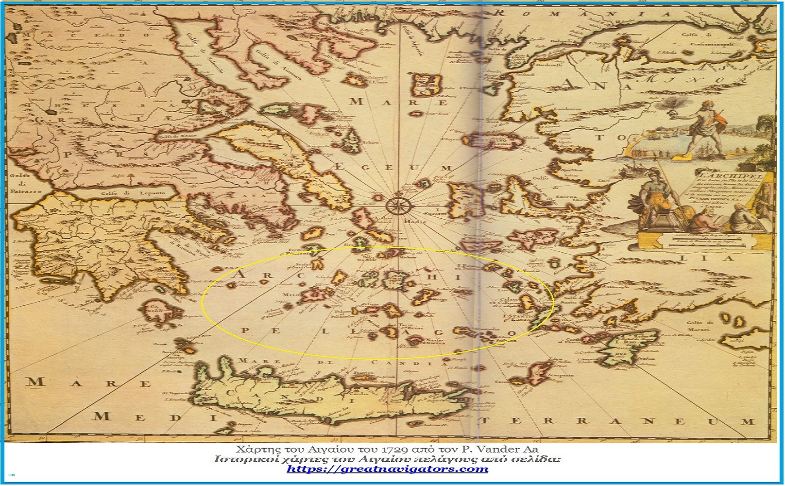 To «Αρχιπέλαγος του Αιγαίου» στο στόχαστρο των Τούρκων - e-Nautilia.gr | Το Ελληνικό Portal για την Ναυτιλία. Τελευταία νέα, άρθρα, Οπτικοακουστικό Υλικό