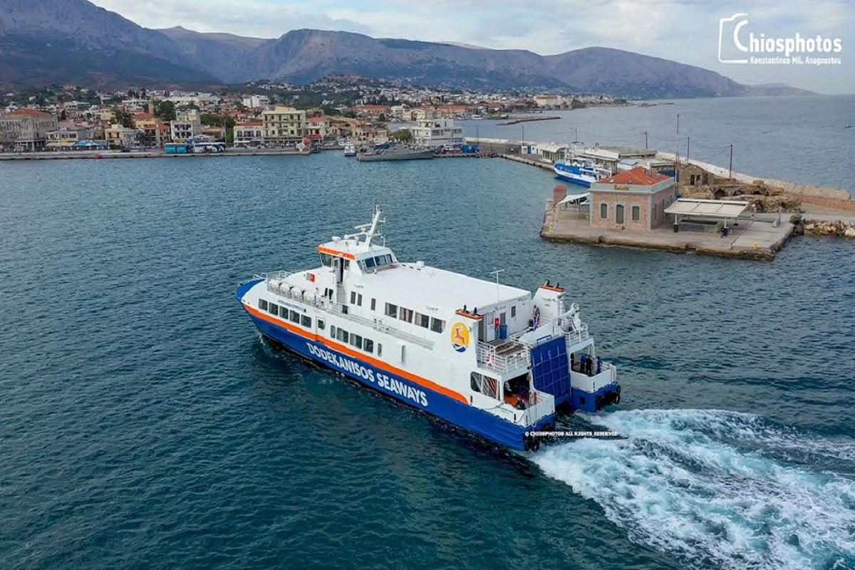 "DODEKANISOS EXPRESS – Ο ""πύραυλος"" των Δωδεκανήσων στο λιμάνι της Χίου (video & photo) - e-Nautilia.gr   Το Ελληνικό Portal για την Ναυτιλία. Τελευταία νέα, άρθρα, Οπτικοακουστικό Υλικό"