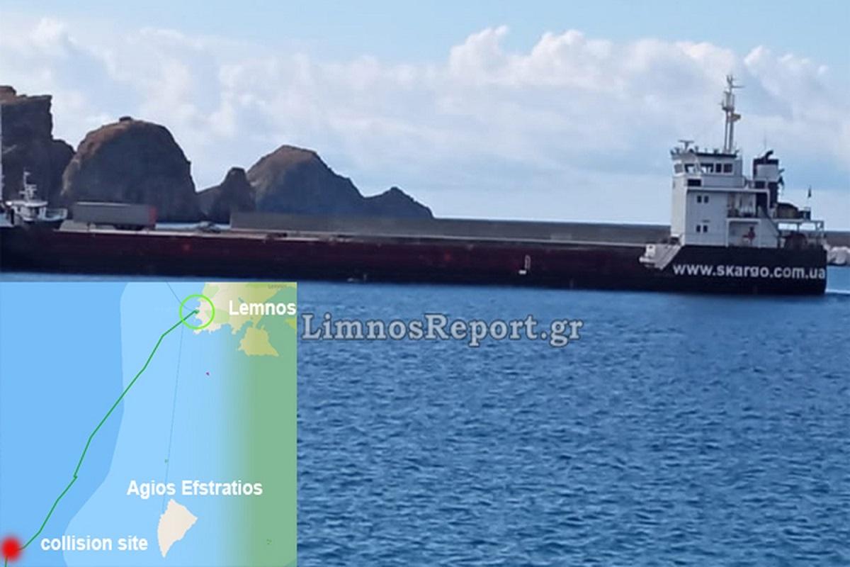 Σύγκρουση φορτηγού πλοίου με ελληνικό αλιευτικό στο Αιγαίο - e-Nautilia.gr   Το Ελληνικό Portal για την Ναυτιλία. Τελευταία νέα, άρθρα, Οπτικοακουστικό Υλικό