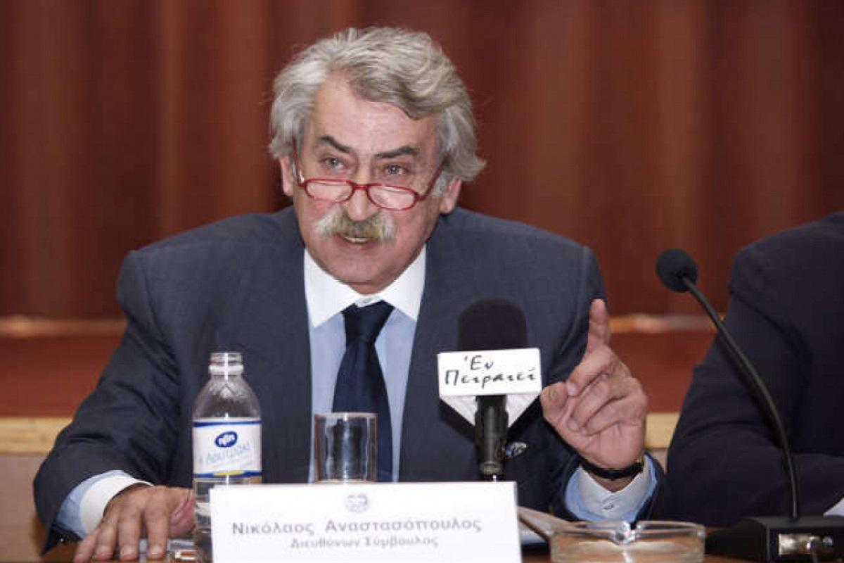 Απεβίωσε ο πρώην πρόεδρος του ΟΛΠ Νίκος Αναστασόπουλος - e-Nautilia.gr | Το Ελληνικό Portal για την Ναυτιλία. Τελευταία νέα, άρθρα, Οπτικοακουστικό Υλικό
