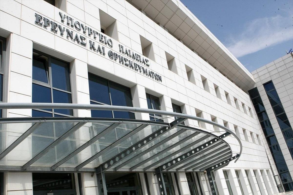 Σε λειτουργία η πλατφόρμα «edupass.gov.gr» για τα Πανεπιστήμια - e-Nautilia.gr | Το Ελληνικό Portal για την Ναυτιλία. Τελευταία νέα, άρθρα, Οπτικοακουστικό Υλικό